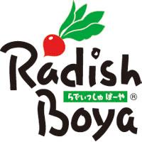 radishboya_logo