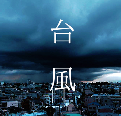 typhoon2