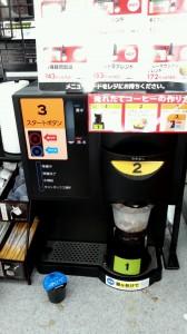 サンクスのコーヒーマシン
