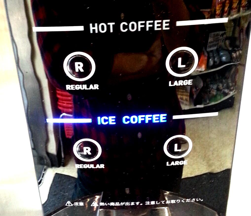挽きたてコーヒーマシン