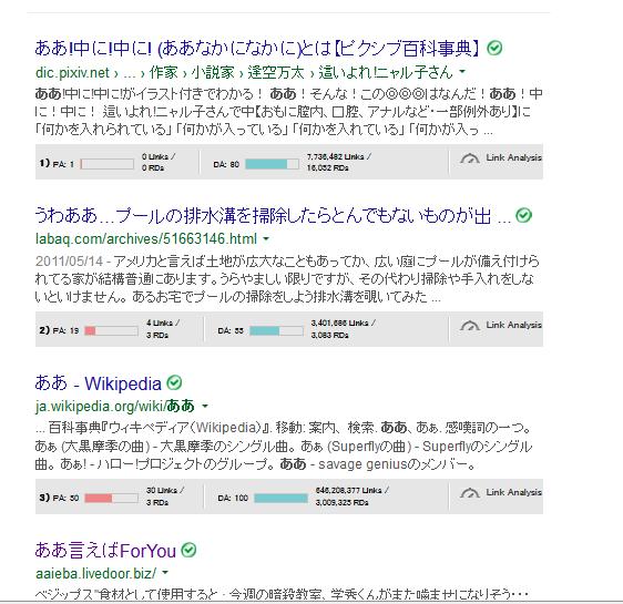 「ああ」の検索結果