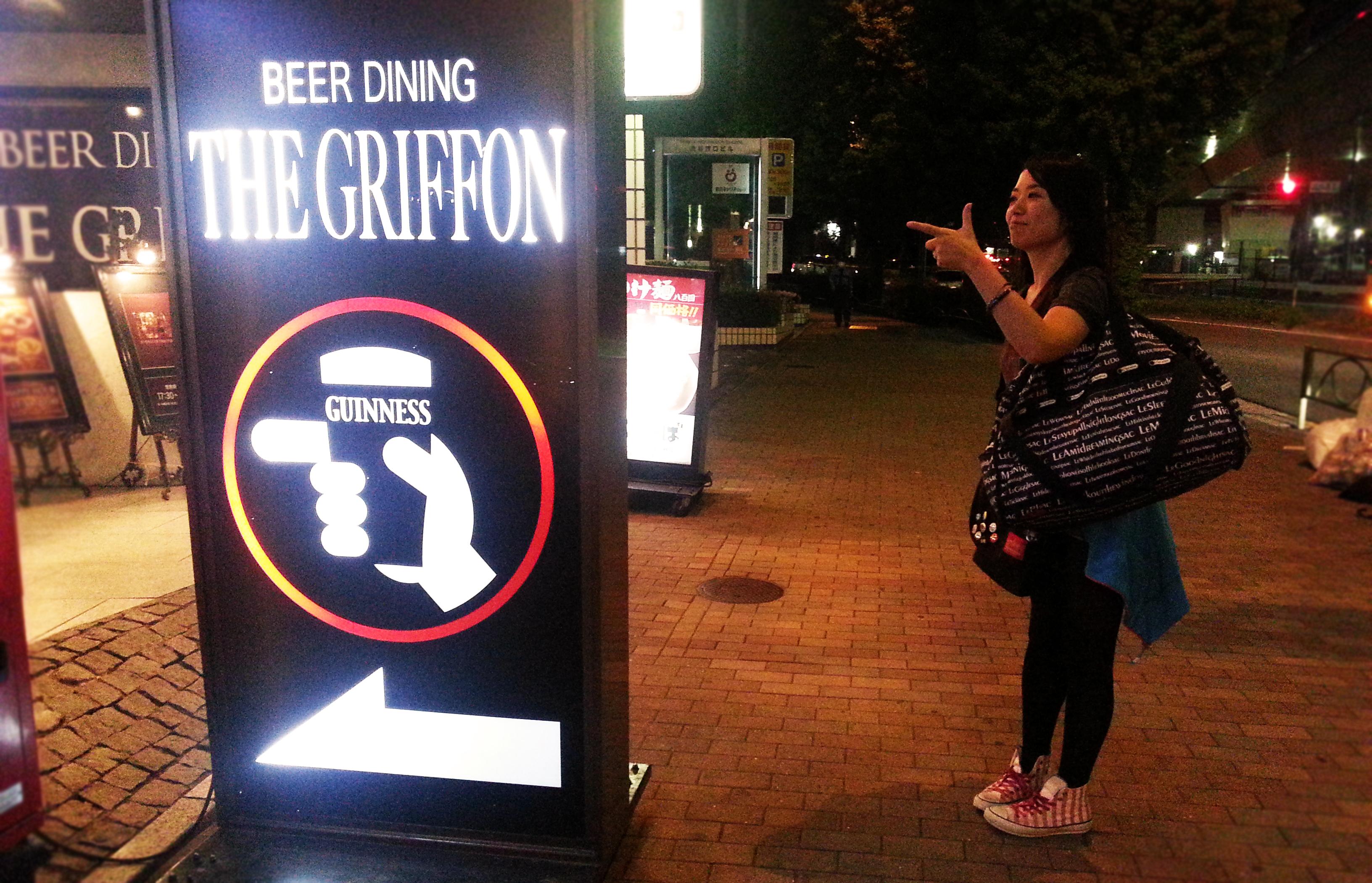 THE GRIFFON